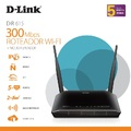 ROTEADOR D-LINK DIR 615 WIRELESS N 300MBPS (2 ANT. FIXAS)